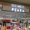 シンプソンズグッズが買える店:神奈川県横浜市:PLAZA横浜ジョイナス店