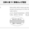 日本で買える技適付iPhone海外版は全部で11モデルあります