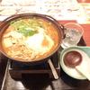 茨城県取手市華屋与兵衛藤代店口コミ味噌煮込みうどん美味しい♪
