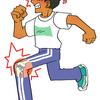 走っていると膝の外側に痛みが出る