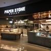 香港將軍澳の「Paper Stone Backery」のパンが美味しい!クラウンプラザ九龍東に宿泊するときにおすすめ