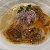 【静岡ラーメン】静岡市のオススメ「麺や厨」