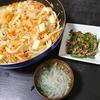 厚揚げ糸こんピリ辛煮込み、ツナピーマン、スープ