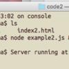 Node.jsをさわりはじめました
