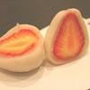 『浄水通 果実大福 華菱』のこだわり抜かれたフルーツ大福で贅沢なひとときを