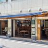 【オススメ5店】国立・国分寺(東京)にあるパスタが人気のお店