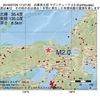 2016年07月26日 17時27分 兵庫県北部でM2.0の地震