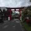【御朱印】青森県 善知鳥神社