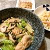 鶏肉の味噌照り焼き (中国妻料理)