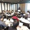 GA technologies Tech Blog 、はじめました。スタート記念LT大会もやったよ