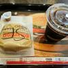 バーガーキングのソーセージエッグチーズクロワッサンド