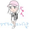 秋なのに気分は春!美人広報ジョイン事件!!