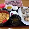 【昼ごはん】ウニ丼・サザエ壺焼き・アワビバター焼き