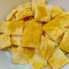低糖質・グルテンフリーなチーズクラッカー