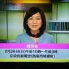 ケーブルテレビで放送