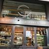 【割安で美味な食材がたくさん】エルメルカドのグローサリー(ショップ)【食卓の一品に】