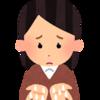 テサランが手汗に効果的な理由とは?