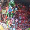 【コスタリカ】サンホセの民芸品市場が移転したので地図と行き方と移転理由