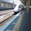 e4系グリーンに乗ってガーラ湯沢まで行ってきた