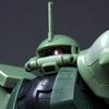 RG 1/144 MS-06F 量産型ザク レビュー