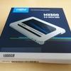 PC常時起動でもSSDに換装するメリットはある?HDDから交換して良かったところ・変わらないところ