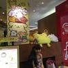 西武池袋本店♪ポムポムプリンカフェ☆*:.。. o(≧▽≦)o .。.:*☆