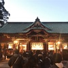 東京初詣は根津神社で。健康と会員さんの成婚成就祈願。