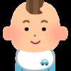 【妊娠日記】<妊娠5ヵ月>性別が発覚
