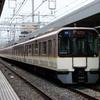 近鉄9820系 EH25 【その9】