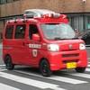 何時の間にか完成していた・・・・東京消防庁八王子消防署みなみ野出張所