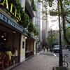 Ressentez l'atmosphère de Paris au Japon.