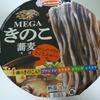 エースコック MEGA きのこ 蕎麦 [ラーメン]