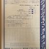 クイズdeメンテ2012年06月~ケーブルの絶縁耐力試験
