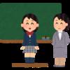 コメント:静岡県立裾野高校_福祉介護系列