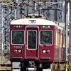 阪急京都線・宝塚線乗車記①鉄道風景240...20201109