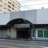 COFFEE SHOP ボガ/佐賀県佐賀市