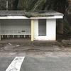長井崎中学校前に来ました!