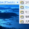 Zend Server CE 4.0.6 for Winを入れてみた