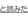 【高校英文法をやり直したい人必見】関係副詞①「where」を丁寧に解説!