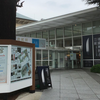 遊就館 ~靖国神社にある日本最古の戦争宝物館~