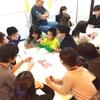 子ども達が「ありのままで輝ける場所」を一緒に作りませんか?