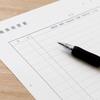 職務経歴書の作成方法!就労経験がある人に絶対必要な応募書類!