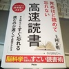 漢字だけリーディング