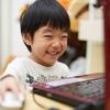 【決定版】プログラミング学習の子供におすすめな無料PCアプリはこれで決まり!