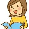 初めての電子書籍出版は、短くてインパクトが大事か?