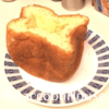 狸、パンを焼く