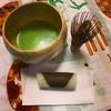 強風、ふけよ嵐、散るな桜、今日は茶菓工房たろうさんの長命寺