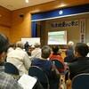 熊本地震から学ぶ