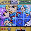氷上スミレ&新条ひなき 01(アイカツ!)