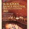 ブラックプール・ダンス・フェスティバル公式カレンダー♪